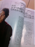 iphone/image-20130701182150.png
